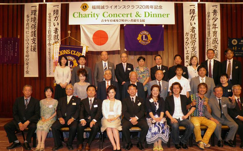 第438回:日銀支店長講演、チャーターナイト記念例会