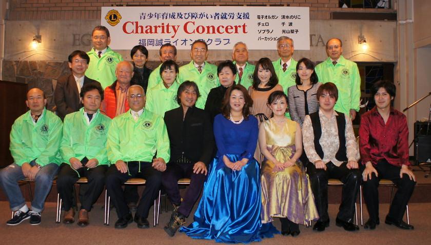 青少年健全育成及び障がい者就労支援チャリティーコンサート