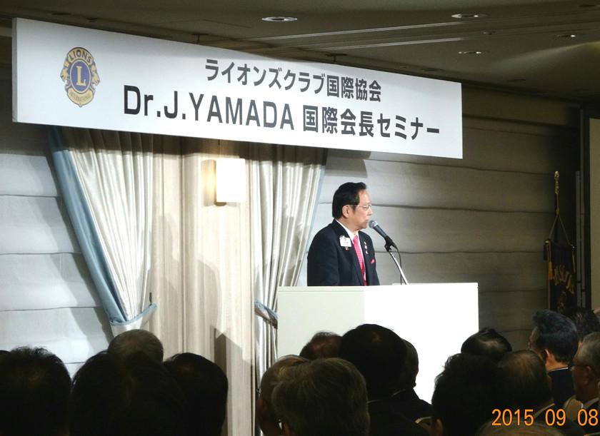 国際会長 Dr. J. YAMADA 公式訪問ならびに歓迎会