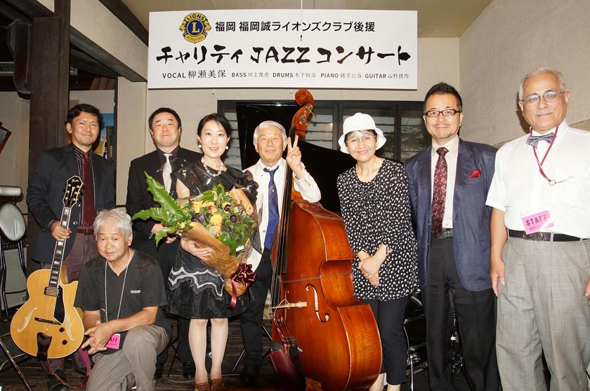 チャリティーコンサート「MIHO-YANASE JAZZ CONCERT」